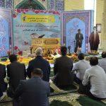 هشتمین دوره مسابقات قرآنی فجر انرژی برگزار شد