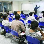 پذیرش بدون آزمون کارشناسی ارشد در دانشگاه شهید چمران اهواز