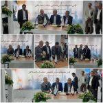 فجر انرژی در راستای حمایت از تولید ملی ۵ تفاهم نامه امضا کرد