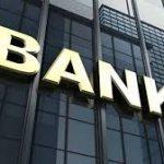 تمدید ساعت کاری بانکهای کشور تا ۲۱ فروردین